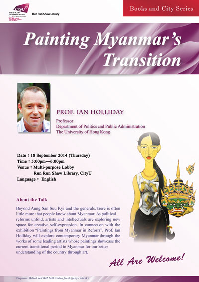 Poster of Painting Myanmar's Transition