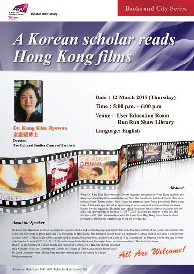 Poster of A Korean scholar reads Hong Kong films