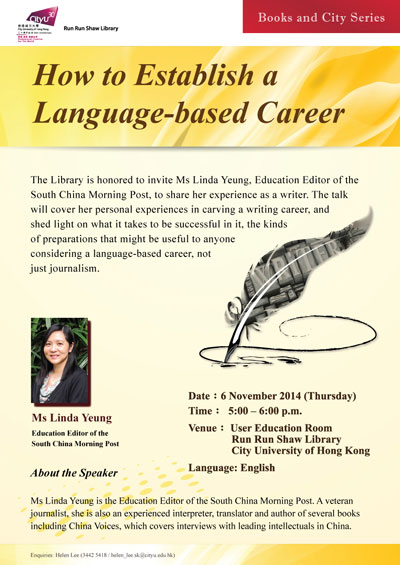 Poster of How to Establish a Language-based Career
