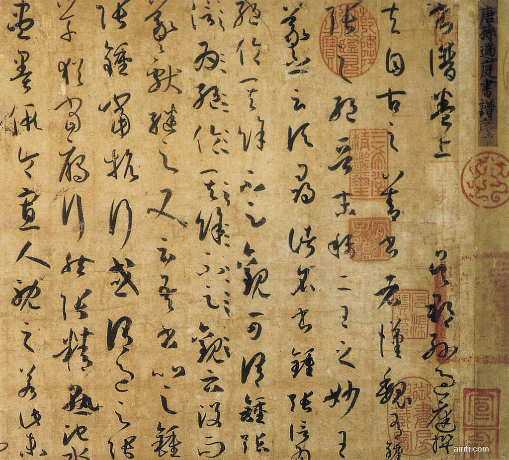 origin and development of chinese calligraphy This most often includes china, japan, korea, and vietnam the east asian  calligraphic tradition originated and developed from china there is a general.