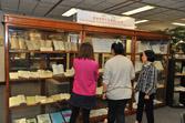 香港中學中文課本的演變書展 - photo 1