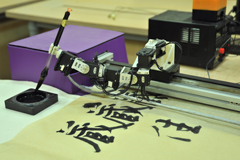 Workshop: The Invention of a Calligraphy Robot - photo 2