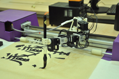 Workshop: The Invention of a Calligraphy Robot - photo 3