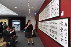 書法展參觀人士 - photo 5