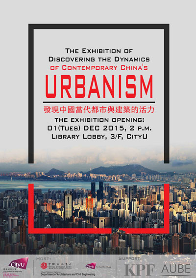 Poster of The Exhibition of Discovering the Dynamics of Contemporary China's Urbanism