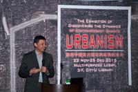 Presentation by Li Lin