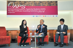 The Outstanding Academic Papers by Students Certificate Awarding Ceremony - photo 10