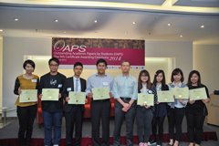 The Outstanding Academic Papers by Students Certificate Awarding Ceremony - photo 12