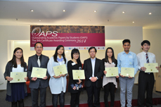 The Outstanding Academic Papers by Students Certificate Awarding Ceremony - photo 14