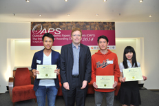 The Outstanding Academic Papers by Students Certificate Awarding Ceremony - photo 15
