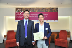 The Outstanding Academic Papers by Students Certificate Awarding Ceremony - photo 18