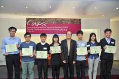 The Outstanding Academic Papers by Students Certificate Awarding Ceremony - photo 19