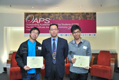 The Outstanding Academic Papers by Students Certificate Awarding Ceremony - photo 21