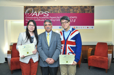 The Outstanding Academic Papers by Students Certificate Awarding Ceremony - photo 23