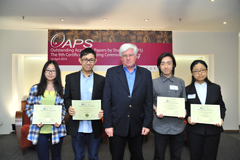The Outstanding Academic Papers by Students Certificate Awarding Ceremony - photo 25