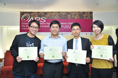 The Outstanding Academic Papers by Students Certificate Awarding Ceremony - photo 31