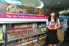 The Outstanding Academic Papers by Students Certificate Awarding Ceremony - photo 33