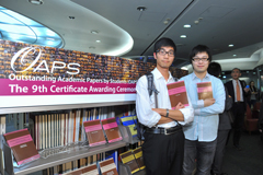 The Outstanding Academic Papers by Students Certificate Awarding Ceremony - photo 35