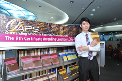 The Outstanding Academic Papers by Students Certificate Awarding Ceremony - photo 39