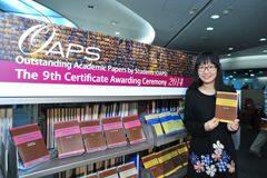 The Outstanding Academic Papers by Students Certificate Awarding Ceremony - photo 42