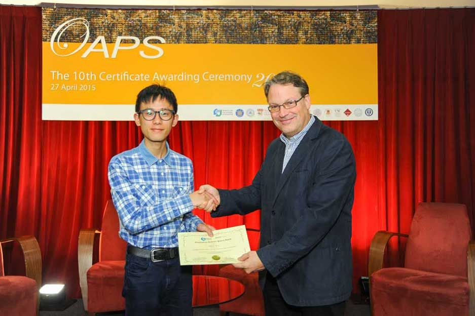 The Outstanding Academic Papers by Students Certificate Awarding Ceremony - photo 11