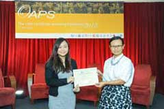 The Outstanding Academic Papers by Students Certificate Awarding Ceremony - photo 16