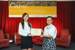 The Outstanding Academic Papers by Students Certificate Awarding Ceremony - photo 17