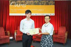The Outstanding Academic Papers by Students Certificate Awarding Ceremony - photo 20