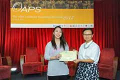 The Outstanding Academic Papers by Students Certificate Awarding Ceremony - photo 22