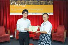 The Outstanding Academic Papers by Students Certificate Awarding Ceremony - photo 26