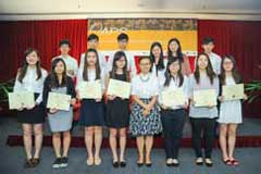 The Outstanding Academic Papers by Students Certificate Awarding Ceremony - photo 27