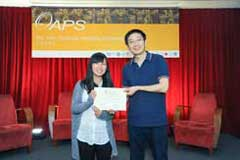 The Outstanding Academic Papers by Students Certificate Awarding Ceremony - photo 28