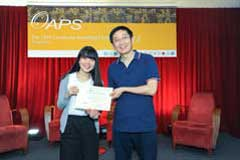 The Outstanding Academic Papers by Students Certificate Awarding Ceremony - photo 30