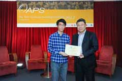 The Outstanding Academic Papers by Students Certificate Awarding Ceremony - photo 37