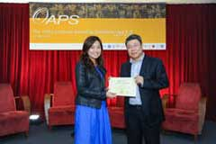 The Outstanding Academic Papers by Students Certificate Awarding Ceremony - photo 38