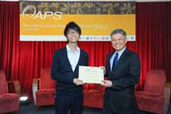 The Outstanding Academic Papers by Students Certificate Awarding Ceremony - photo 46