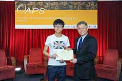 The Outstanding Academic Papers by Students Certificate Awarding Ceremony - photo 47