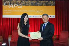The Outstanding Academic Papers by Students Certificate Awarding Ceremony - photo 49