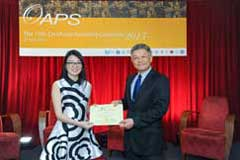 The Outstanding Academic Papers by Students Certificate Awarding Ceremony - photo 50