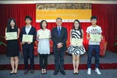 The Outstanding Academic Papers by Students Certificate Awarding Ceremony - photo 51