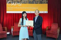 The Outstanding Academic Papers by Students Certificate Awarding Ceremony - photo 55