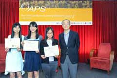 The Outstanding Academic Papers by Students Certificate Awarding Ceremony - photo 58