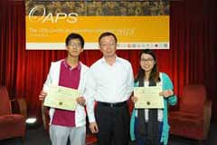 The Outstanding Academic Papers by Students Certificate Awarding Ceremony - photo 61