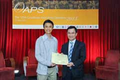 The Outstanding Academic Papers by Students Certificate Awarding Ceremony - photo 67