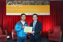 The Outstanding Academic Papers by Students Certificate Awarding Ceremony - photo 69