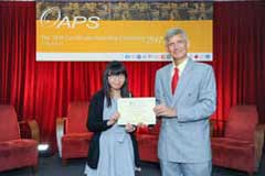 The Outstanding Academic Papers by Students Certificate Awarding Ceremony - photo 74