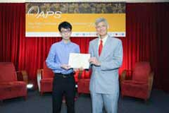 The Outstanding Academic Papers by Students Certificate Awarding Ceremony - photo 75