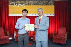 The Outstanding Academic Papers by Students Certificate Awarding Ceremony - photo 76