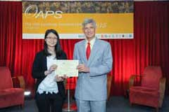 The Outstanding Academic Papers by Students Certificate Awarding Ceremony - photo 79