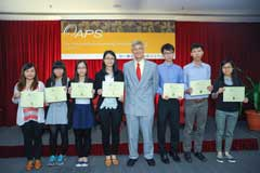 The Outstanding Academic Papers by Students Certificate Awarding Ceremony - photo 80
